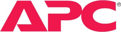 Marca de SAIs APC